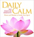 Product Daily Calm