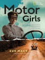 Product Motor Girls