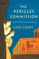 Product The Pericles Commission