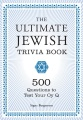 Product The Ultimate Jewish Trivia Book: 500 Questions to Test Your Oy Q