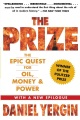 Product The Prize