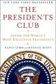 Product The Presidents Club