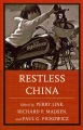 Product Restless China