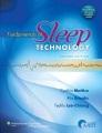 Product Fundamentals of Sleep Technology