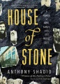 Product House of Stone