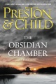 Product The Obsidian Chamber