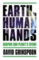 Product Earth in Human Hands
