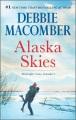 Product Alaska Skies