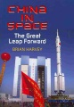 Product China in Space