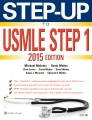 Product Step-Up to USMLE Step 1, 2015