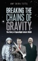 Product Breaking the Chains of Gravity