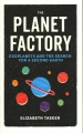 Product The Planet Factory