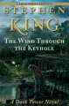 Product The Wind Through the Keyhole