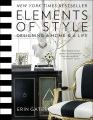Product Elements of Style