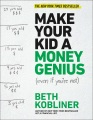 Product Make Your Kid a Money Genius (Even If You're Not)