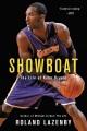 Product Showboat