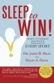 Product Sleep to Win!