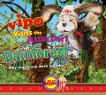 Product Vipo Visits the Amazon Rainforest