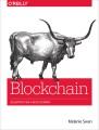 Product Blockchain