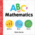 Product Abcs of Mathematics