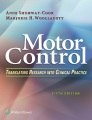 Product Motor Control