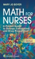 Product Math for Nurses