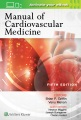 Product Manual of Cardiovascular Medicine