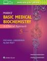 Product Marks' Basic Medical Biochemistry