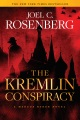 Product The Kremlin Conspiracy