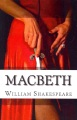 Product Macbeth