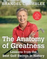 Product The Anatomy of Greatness