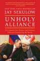 Product Unholy Alliance