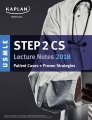Product Kaplan USMLE Step 2 CS Lecture Notes 2018