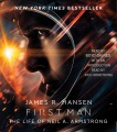 Product First Man: The Life of Neil A. Armstrong