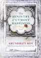 Product The Ministry of Utmost Happiness