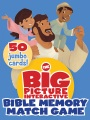 Product Bible Memory Match Game