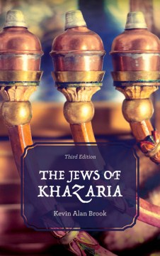 Product The Jews of Khazaria