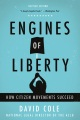 Product Engines of Liberty