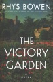 Product The Victory Garden