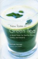 Product New Tastes in Green Tea