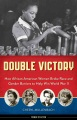Product Double Victory