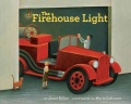 Product The Firehouse Light