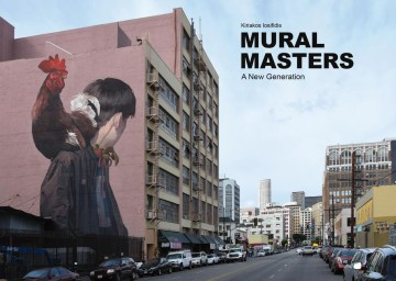 Product Mural Masters: A New Generation