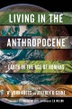 Product Living in the Anthropocene