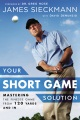 Product Your Short Game Solution