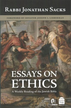 Product Essays on Ethics: A Weekly Reading of the Jewish Bible: The Brickman Edition