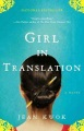 Product Girl in Translation