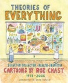 Product Theories of Everything: Selected, Collected, and Health-Inspected Cartoons, 1978-2006