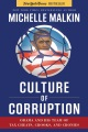 Product Culture of Corruption