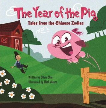 Product Year of the Pig: Tales from the Chinese Zodiac